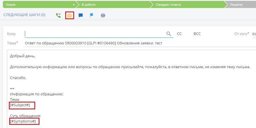 Call API Rest from c# script | bpm'online community